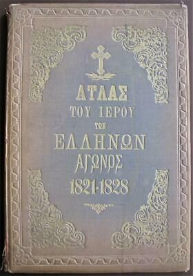 PETROV Atlas Struggle of the Greeks for Independence 1821 ed.1886 50 Maps RARE