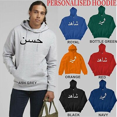 PERSONALISED LADIES FITTED HOODIE ADD FRONT ARABIC NAME BIRTHDAY GIFT JUMPER TOP