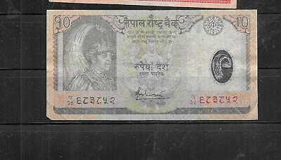 nepal #54 2005 VG circ 10 rupees POLYMER BANKNOTE PAPER MONEY CURRENCY BILL NOTE