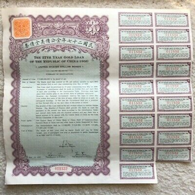 China Government 1938 Us$50 Gold Bond Loan Uncancelled With Coupons