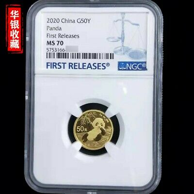 NGC MS70 BICE Releases China 2020 Panda Commemorative Silver Coin 30g S10Y 2 PCS