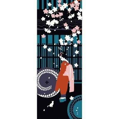Kyoto TENUGUI Japanese hand towel cotton 100% from japan Maiko cherry blossoms