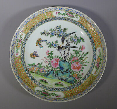 Antique Chinese Famille Rose Porcelain Dish Plate Birds Butterflies
