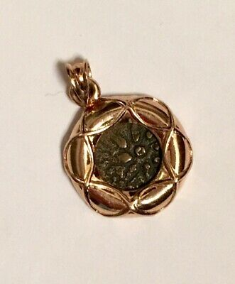 14k Yellow Gold Widows Mite Ancient Bronze Coin Pendant-2.59gms