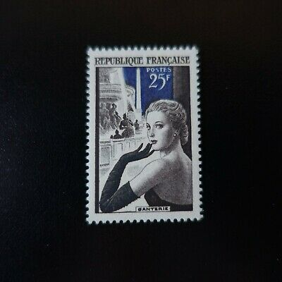 France Timbre La Ganterie N°1020 Neuf ** Luxe Mnh