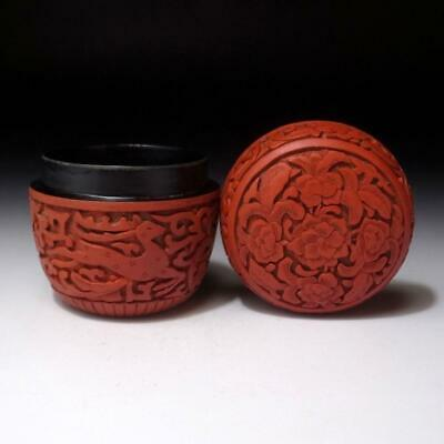 WG16: Japanese Lacquered Wooden Tea Caddy, NATSUME, Lacquer Carving, Tsuishu
