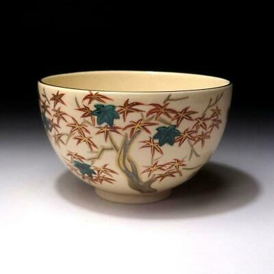 SK14: Japanese Tea Bowl, Kyo Ware by Famous potter, Tosai Nakamura, Maple Tree