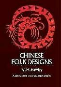 Chinese Folk Designs: A Collection of 300 Cut-paper... | Buch | Zustand sehr gut