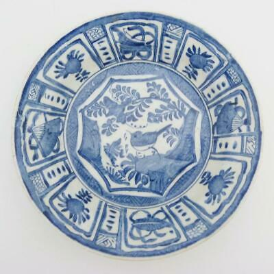 CHINESE BLUE AND WHITE KRAAK PORCELAIN SAUCER DISH, 19th CENTURY