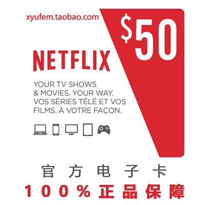 NETFLIX GIFT CARD  50 dollars us email  fast delivery