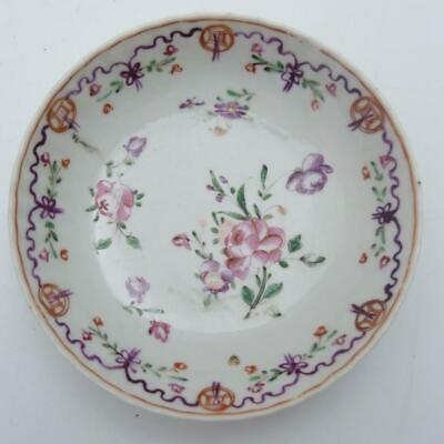 Chinese Export Famille Rose Porcelain Saucer, 18Th Century