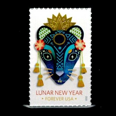 US Scott # 5428 Single Stamp MNH, Lunar New Year, Year Of The Rat
