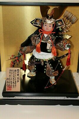 Vintage Japanese Samurai Doll - Bow/Arrows - Blade - Display Case