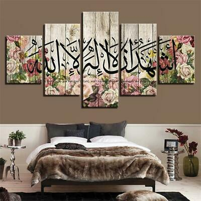 5 Panel Combination Painting Art Frameless Picture Home Living Room Wall EH7E