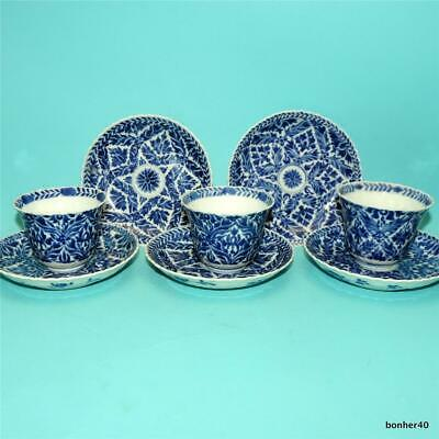 Chinese Porcelain Antique Under Glazed Blue White Kangxi Period Cups Saucers