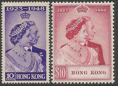 Hong Kong KGVI 1948 Royal Silver Wedding set SG171/2 Fresh Unmounted Mint