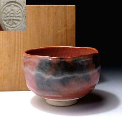 RL16 Vintage Japanese Tea Bowl of Raku ware with Wooden box, Aka Raku