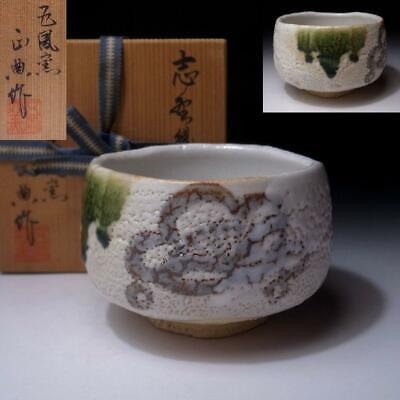 XL17: Japanese Tea bowl, Oribe ware by Famous potter, Masanori Matsubara