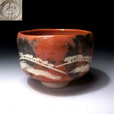 FE23: Japanese Tea Bowl of Raku Ware by Famous potter, Waraku Kawasaki