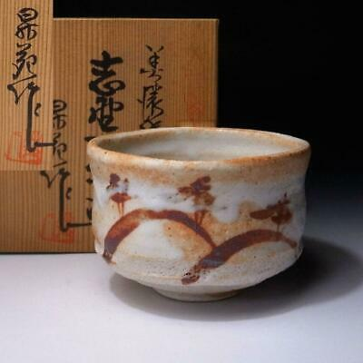 MH17: Vintage Japanese Tea bowl of Shino ware by Famous potter, Shoen Wakao