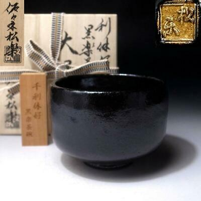 FB25 Japanese Tea Bowl, Raku Ware by 1st Class Potter, Shoraku Sasaki, Kuro Raku