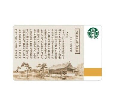Starbucks 2018 Hangul Proclamation Day Gift Card Korean Traditional Style_nas