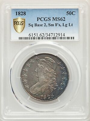 1828 US Silver 50C Capped Bust Half Dollar-Sq Base 2 Sm 8 Lg Let - PCGS MS62
