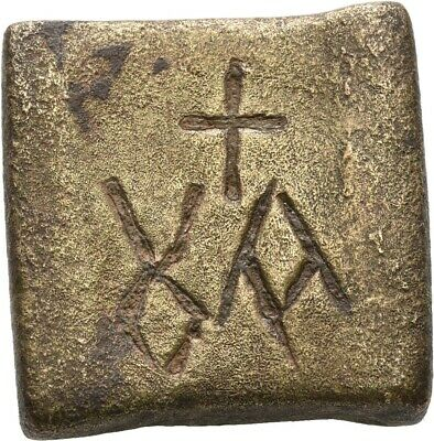 Lanz Byzantine Empire Square Bronze Coin Commercial Weight Uncia ±Yes1319
