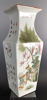 40cm Large ANTIQUE CHINESE QIANJIANG FAMILLE ROSE SCHOLARS Vase Calligraphy Poem