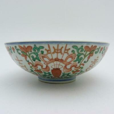 Chinese Famille Verte Porcelain Bowl, 18Th Century, With Export Wax Seal
