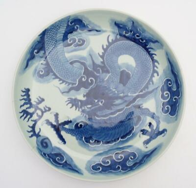 Large Chinese Blue & White  Porcelain 'Dragon Over Wall' Charger, 20Th Century