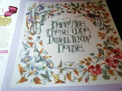 Cross Stitch Chart Inspirational Quote Chart Only Happy Are Those ...