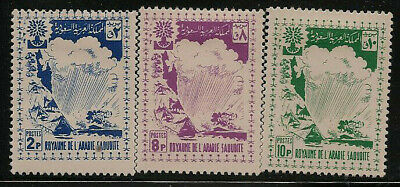 Saudi Arabia Scott    208  -  210   Mint Hinged