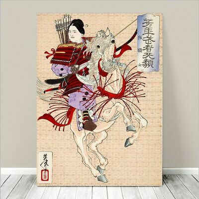 "Japanese Female SAMURAI Warrior Art CANVAS PRINT 8x10""~ Kuniyoshi  #150"