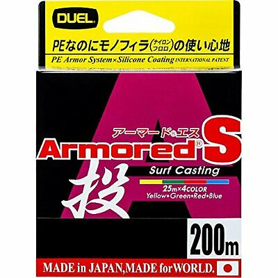 Pro 150m Golden Yellow PE Braided Line Select LB DUEL Armored F