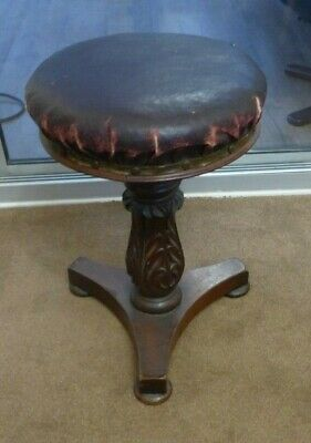 Antique Victorian Adjustable Height Piano Stool