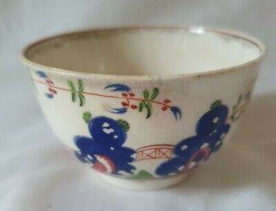 english ANTIQUE HAND PAINTED LANDSCAPE DESIGN TEA BOWL early 19th century