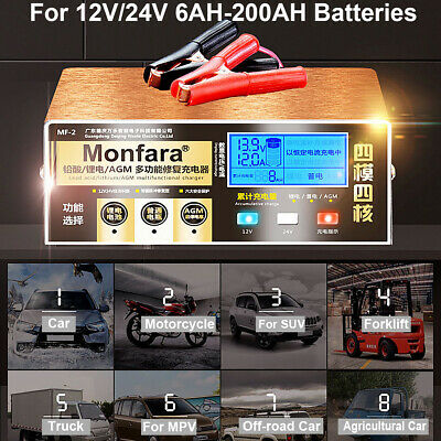 12/24V 4-200AH LCD Auto Pulse Repair Battery Charger For Car Motorcycle AGM
