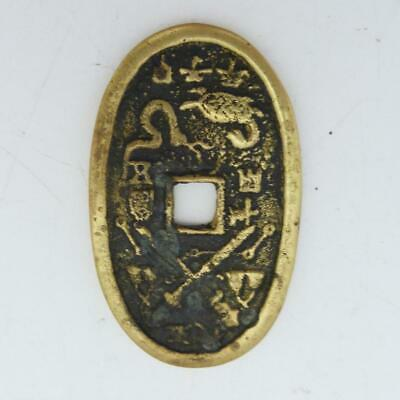 Antique Chinese Gilt Bronze Oval Coin