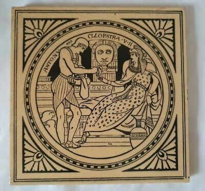 GORGEOUS MINTON 'ANTONY AND CLEOPATRA' DESIGN shakespeare antique 6 INCH TILE