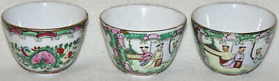 Chinese Late Republic 1930s Porch Scene and Flowers Set of Three Porcelain Cups