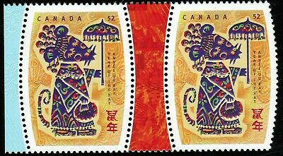Canada sc#2257 Lunar New Year: Year of Rat, Serie 1-12, Pair with Gutter Mint-NH