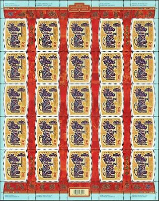 Canada sc#2257 Lunar New Year: Year of Rat, Serie 1-12, Pane of 25, Mint-NH