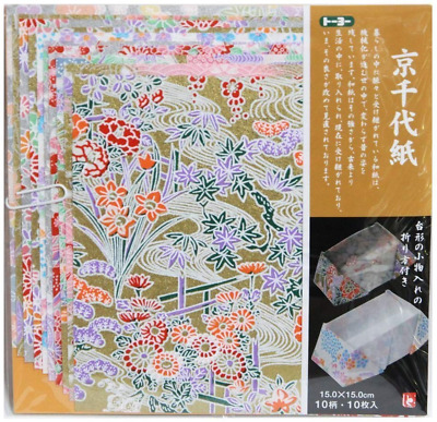 TOYO Kyou Chiyogami Origami papers 10 Patterns 15cm 013002 from Japan