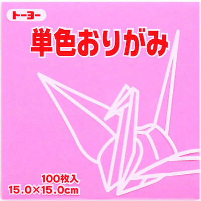 Toyo Origami Paper Single Color - Pink - 15cm, 100 Sheets