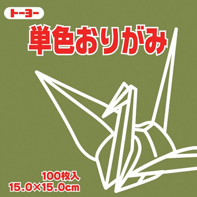Toyo Origami Paper Single Color - Olive - 15cm, 100 Sheets