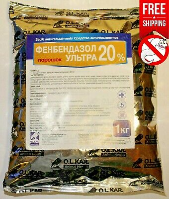 Fenbendazol Ultra 20% Pet Wormer Dewormer Broad Spectrum Professional Pack 1kg