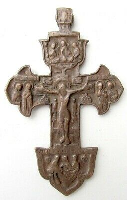 "ANTIQUE 18th CENTURY RUSSIAN COPPER-BRONZE CHEST CROSS 5 by 3"" ICON"