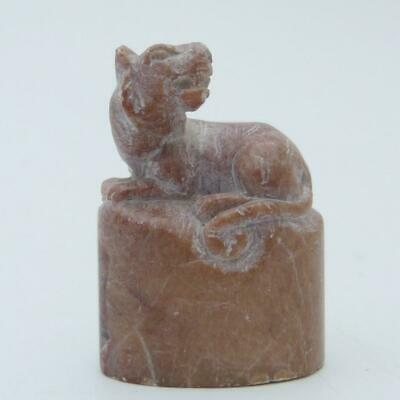 Antique Chinese Carved Hardstone Seal With Lion Mount