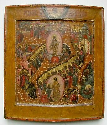 RUSSIAN ICON of RESURRECTION ANTIQUE 17th - 8th century HAND PAINTED
